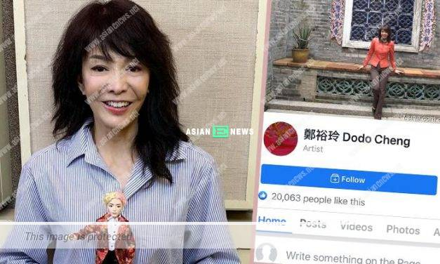 Carol Cheng clarified she did not open any account on Facebook