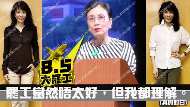 Carol Cheng applied leave from the company; Liza Wang disagreed with work strike