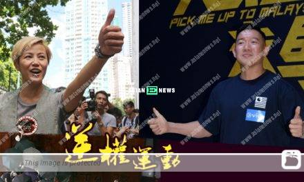 Hong Kong Strikes: Chapman To pointed Carrie Lam made serious mistakes