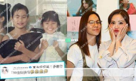 Childhood photo of Charlene Choi was exposed; Netizens praised she was cute