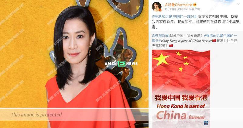 Charmaine Sheh pledged her loyalty to China and loved Hong Kong as her hometown
