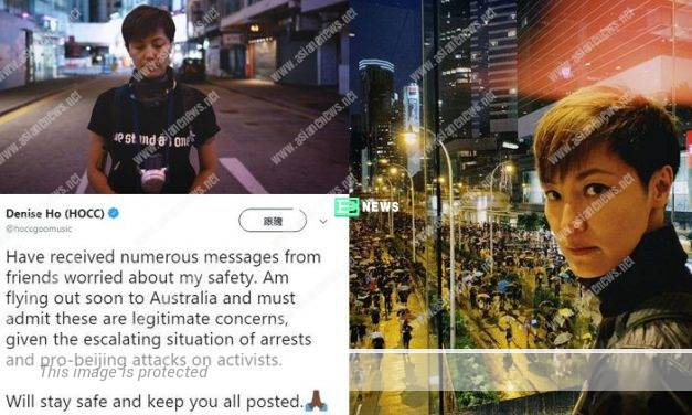 Denise Ho escapes to Australia because of Hong Kong protests?