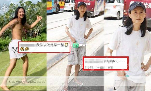 Fala Chen resembles Stephen Chow when playing a homeless person?