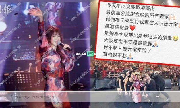 Hana Kuk apologised to her fans after holding her first concert