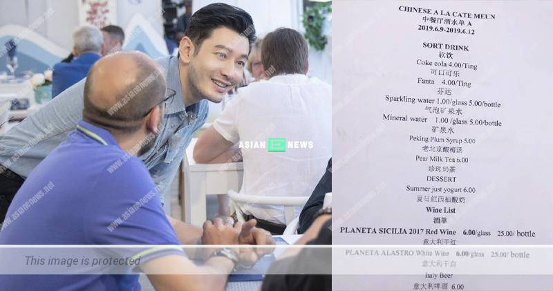 Chinese Restaurant 3 show: Huang Xiaoming made many mistakes in the menu