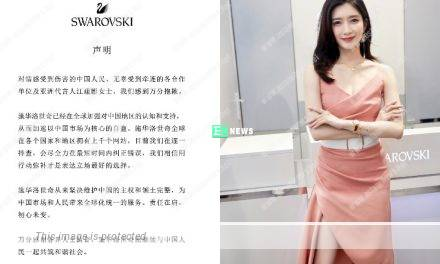 """Swarovski is suspected to oppose """"One China"""" policy; Jiang Shuying ended the cooperation"""