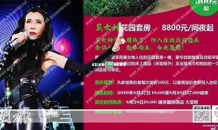 The hotel in China apologised to Karen Mok after using a despicable promotion tactic