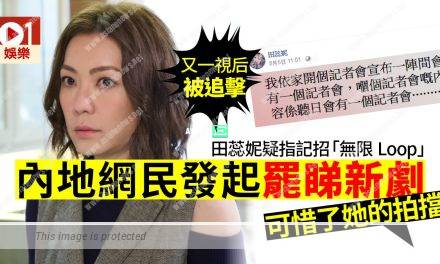 Kristal Tin comments about political affairs? She is slammed by the Chinese netizens