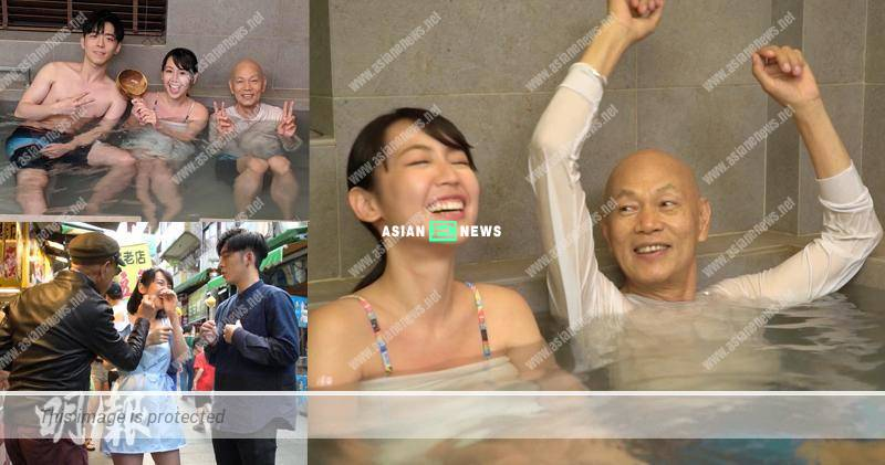 Law Kar Ying raised his hands when enjoying the hot spring with a Taiwanese girl
