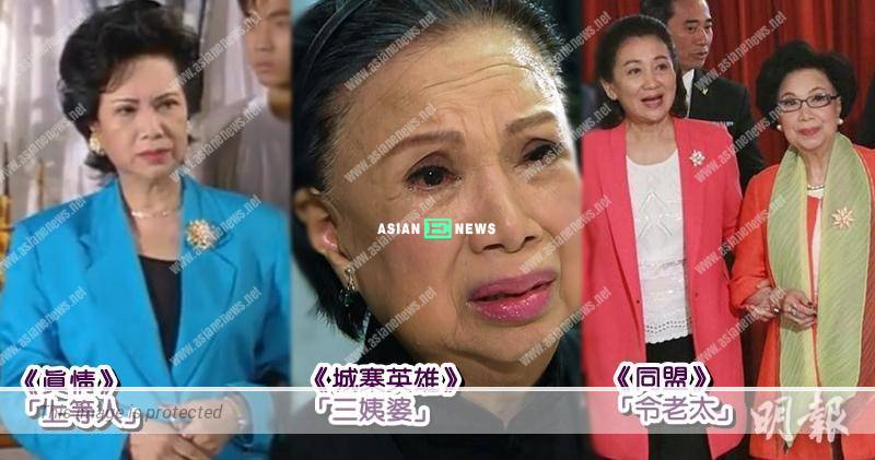 Veteran actress, Lily Leung passed away at 90 years old
