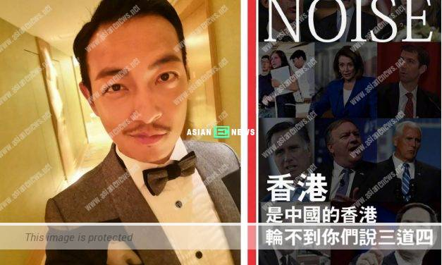 Oscar Leung shows his support to China: Nobody has the right to criticise