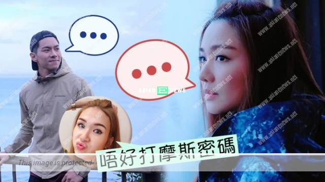 Roxanne Tong and her old love, Joey Law are flirting together in the air?