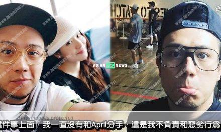 Steven Cheung apologised to April Leung again for wasting her time and youth