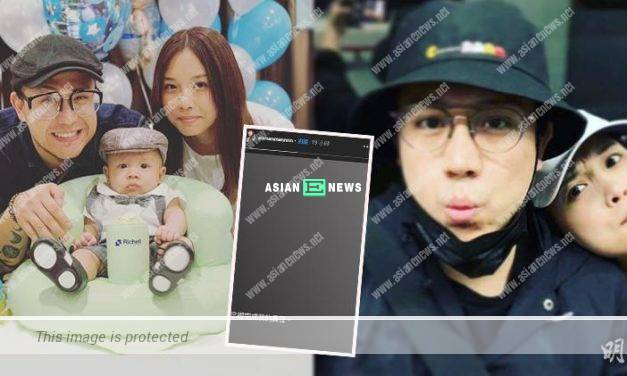 Steven Cheung and his fiancee have registered their marriage