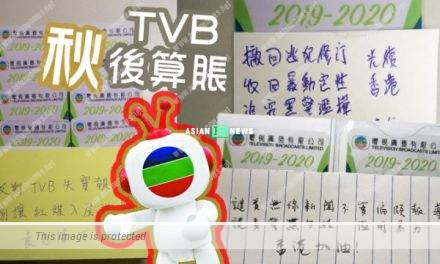 """White Terror"" again? 20 employees in TVB were dismissed"