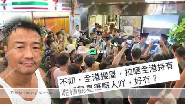 Former TVB actor, Wong He is mad when a citizen was arrested for buying laser pen