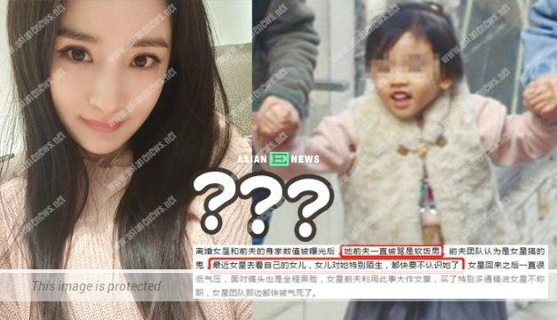 Yang Mi shows a black face as her daughter treats her as a stranger?