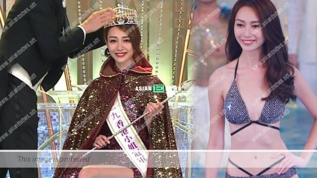 2019 Ms Hong Kong Pageant: 25-year-old Carmaney Wong is the winner