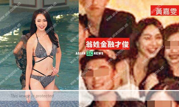 2019 Ms Hong Kong Carmaney Wong is surrounded by many rumours