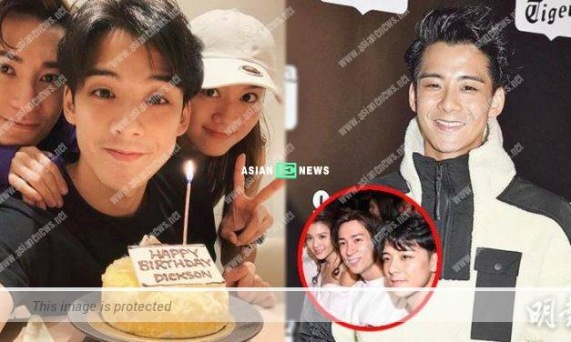 Chrissie Chau held a belated birthday celebration for her rumoured boyfriend, Dickson Yu