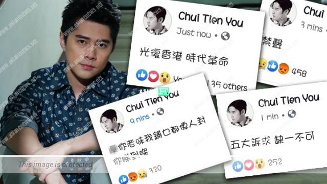 Chui Tien You supports Hong Kong democracy; Netizens praised he is a daring artiste