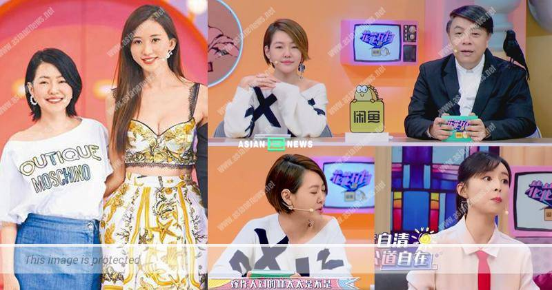 Is Dee Hsu hinting Lin Chi Ling withdrawing from the show business?