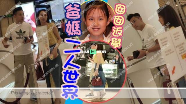 Frankie Lam and Kenix Kwok spent two person world when their daughter was studying