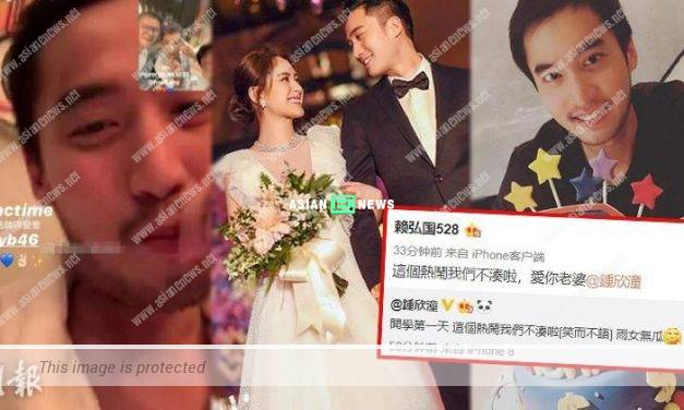 Gillian Chung's husband is pointed to have an extra-marital affair