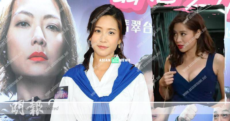 Iris Lam revealed her cleavage which received compliments from the netizens