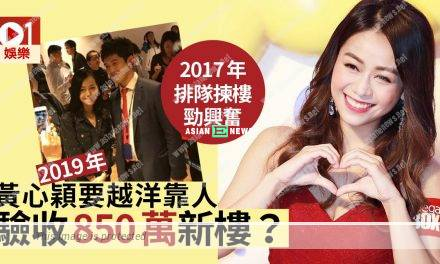 Jacqueline Wong dares not return to Hong Kong to complete the procedures for her flat