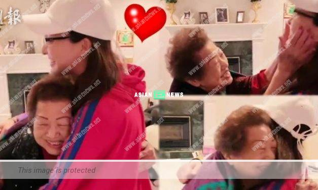 Jeannie Chan paid a surprise visit to her grandmother in Canada