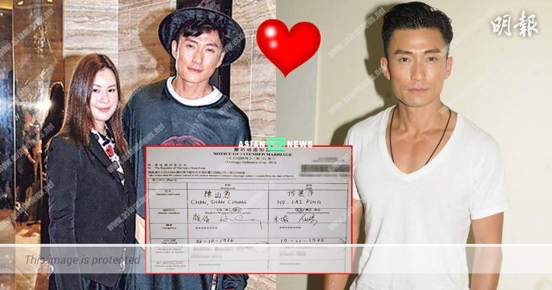 Joel Chan and his girlfriend, Apple submitted the marriage application