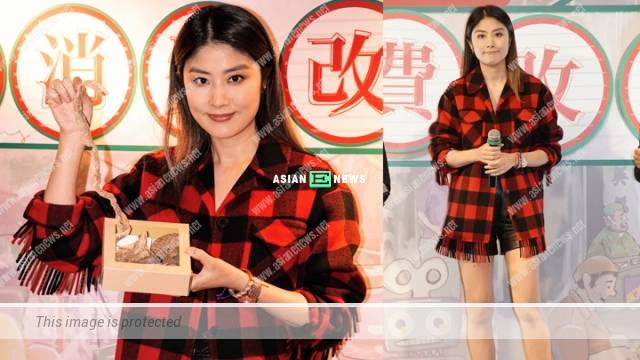 Kelly Chen urged people to support the society in Hong Kong