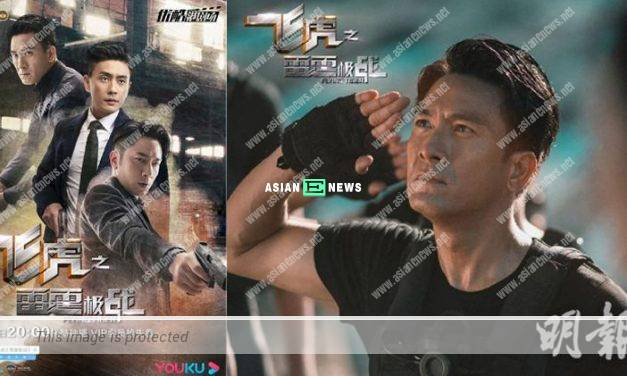 Flying Tiger II drama aired its debut in China but no arrangement in TVB