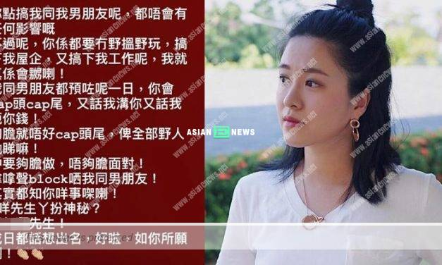 Kong Ka Man is furious when rumoured to have an affair with her boyfriend's good friend