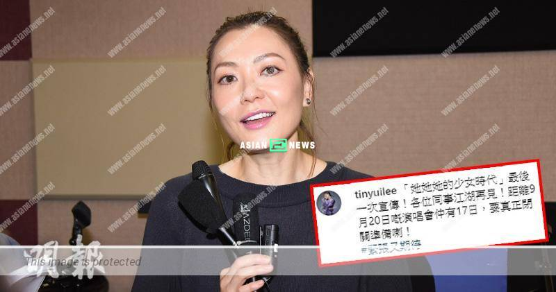 Kristal Tin clarified she still work for TVB: Sorry for the misunderstanding