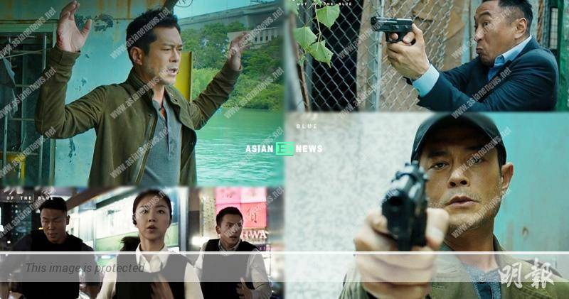 A Witness Out of the Blue Film: Where is Jessica Hsuan in the preview clip?