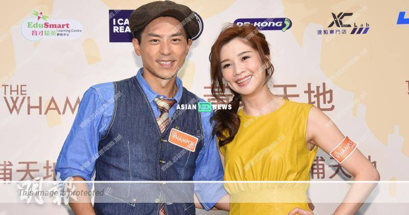 Mayanne Mak cried immediately once seeing Sammy Leung's interview