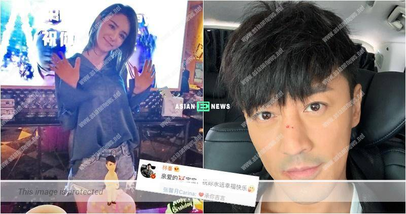 Raymond Lam's fans were unhappy when he called Carina Zhang as honey
