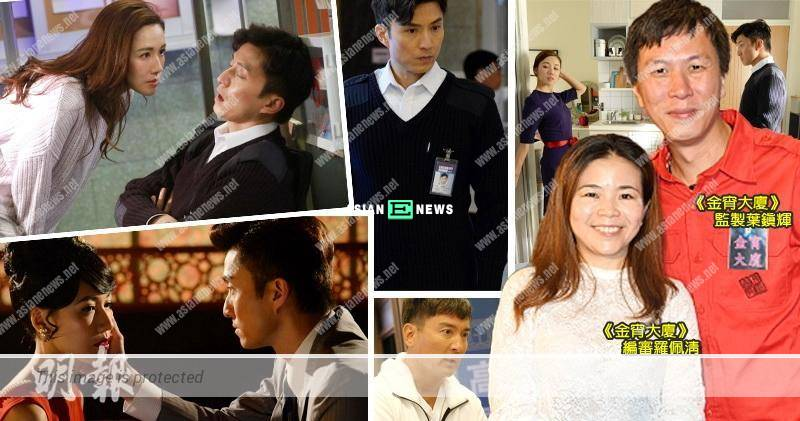 Golden Building drama: Joel Chan is doubted as the male lead