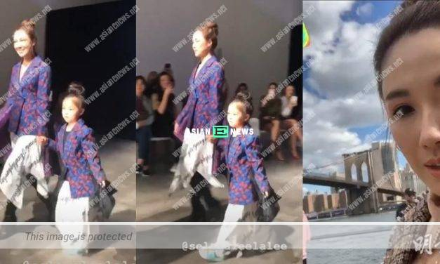 Selena Lee performed catwalk with a little girl at New York fashion show