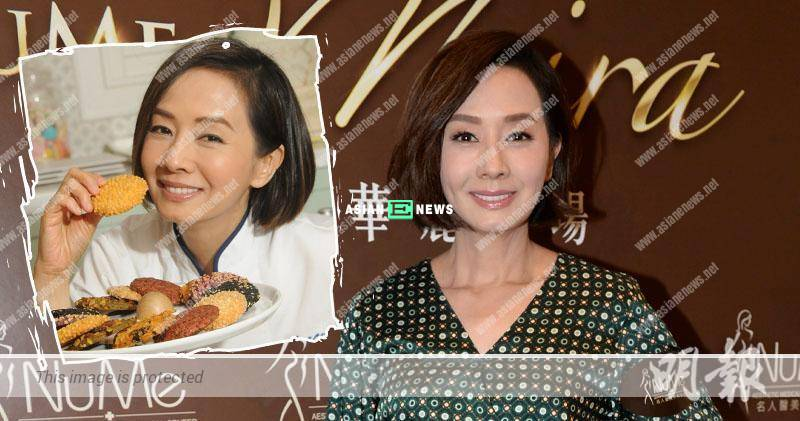 Teresa Mo extends her vacation after closing her bakery business temporarily