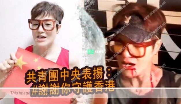 Celine Ma was attacked by the protestors; Lana Wong told them to stop the violence