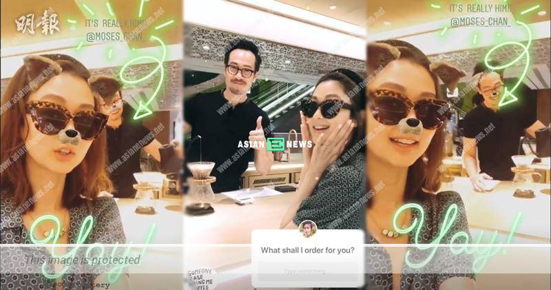 Lucky Eliza Sam gets to drink coffee prepared by Moses Chan personally