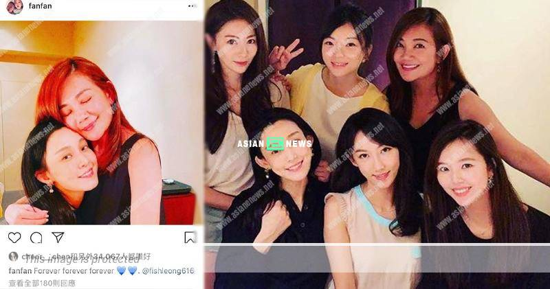 Friendship problem? Christine Fan deleted the photo of Fish Leong and herself