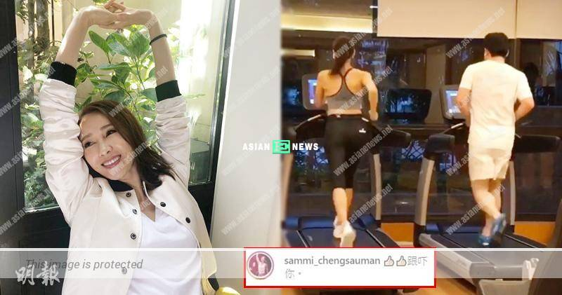 Sammi Cheng plans to follow Gigi Lai's method about keeping fit