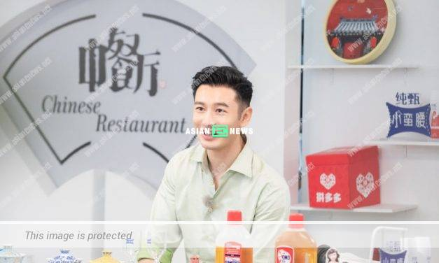 Chinese Restaurant 3 show: Huang Xiaoming has phobia after seeing the criticisms