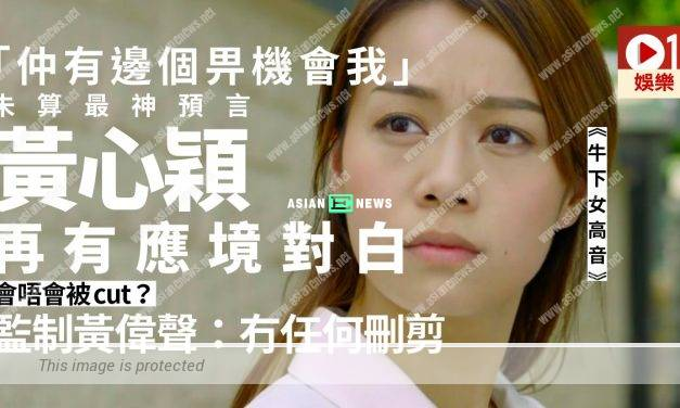 Finding Her Voice drama: Jacqueline Wong rejects to become a third party?