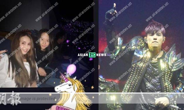 Jay Chou and Hannah Quinlivan showed their love in the air