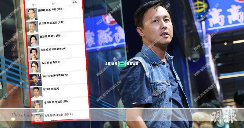 Finding Her Voice drama: Joe Tay is missing from the cast team introduction on TVB website